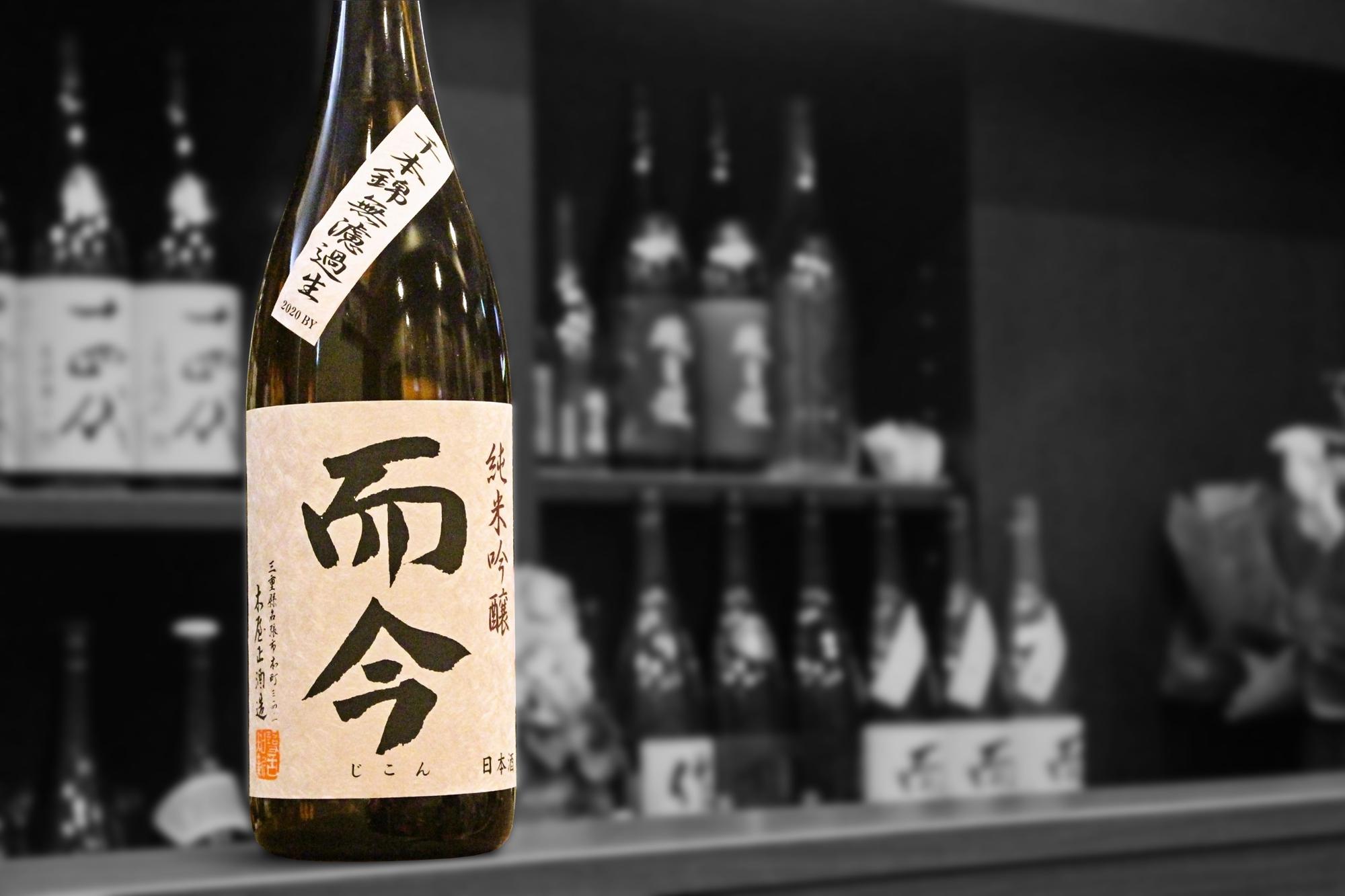 而今純米吟醸千本錦202101-001