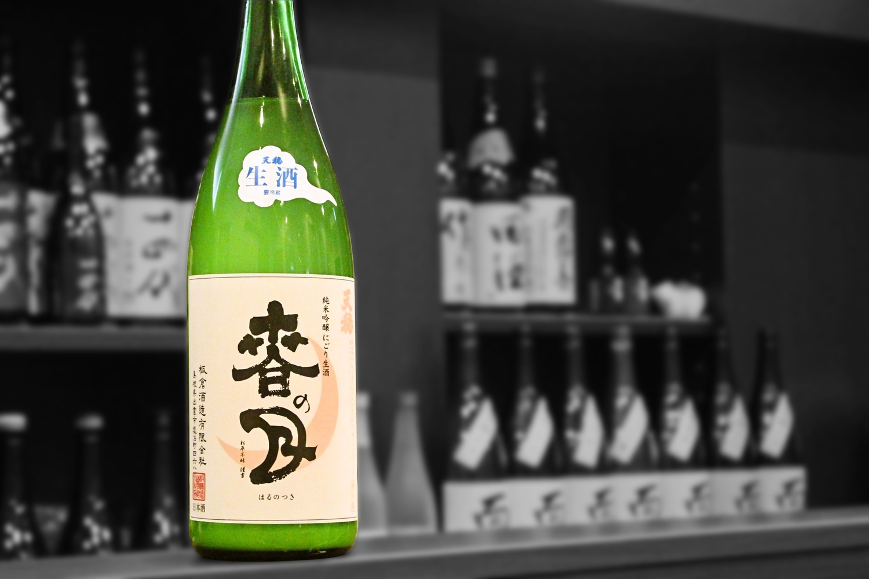 天穏純米吟醸春の月活性にごり202102-001