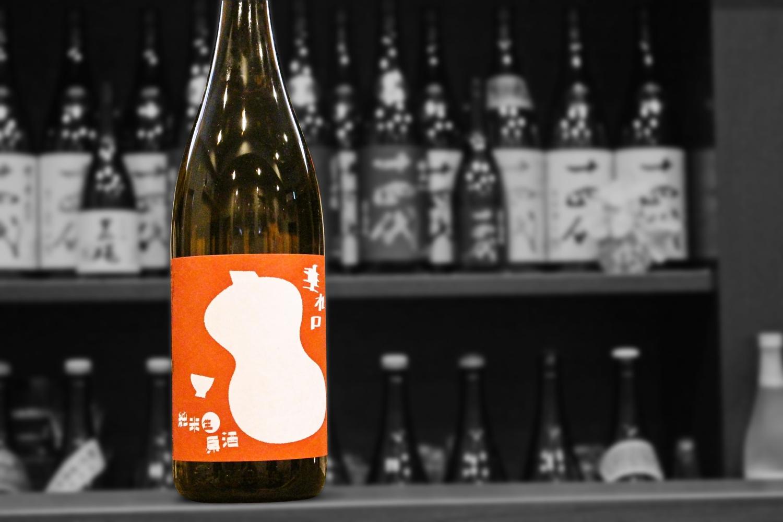 国権垂れ口純米生原酒202102-001