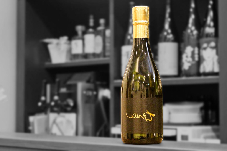 裏ちえびじん番外編純米吟醸生酒202102-001