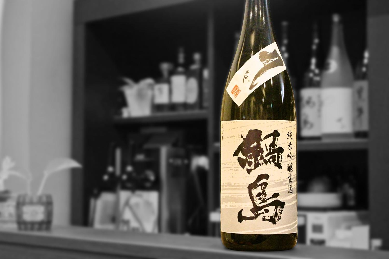 鍋島純米吟醸風ラベル生202102-001