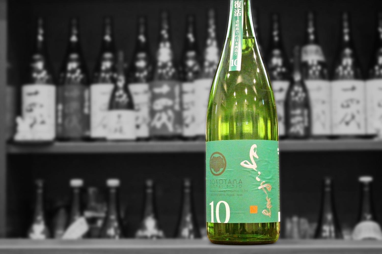 よこやま純米吟醸SILVER10202102-001