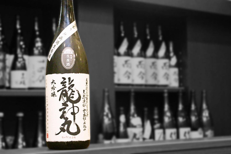 龍神丸大吟醸袋吊るし生原酒202102