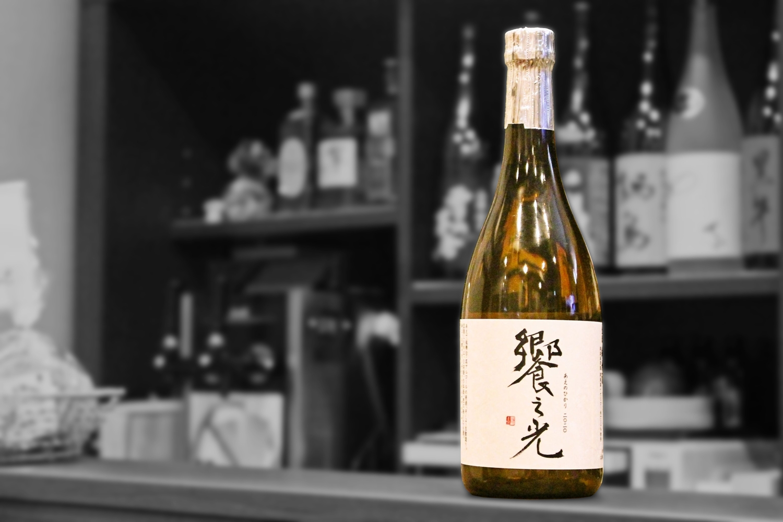 饗之光純米生もと造り202101-001