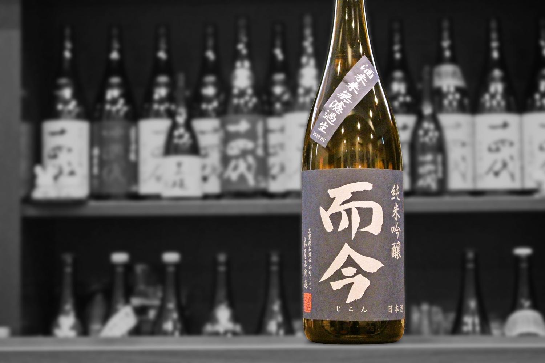 而今純米吟醸酒未来無濾過生202102-001