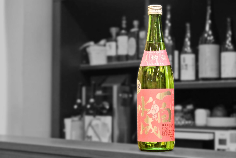 一白水成純米吟醸美郷錦202103-001