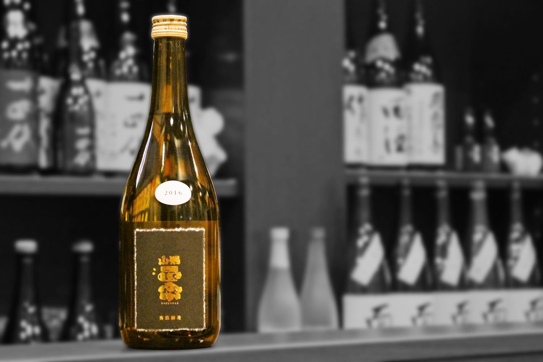 山形正宗実験醸造2016202102-001