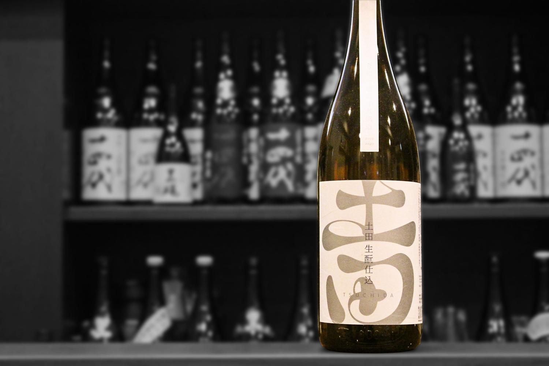 土田生もと純米吟醸202103-001