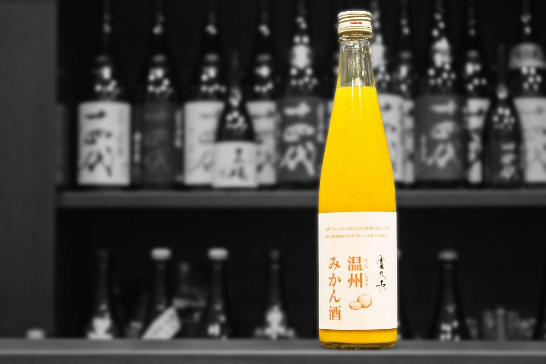富久長温州みかん酒202103-001