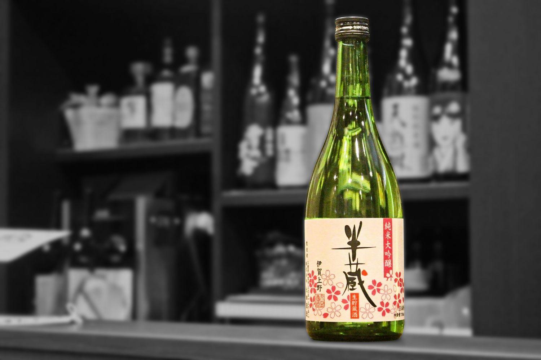 半蔵純米大吟醸花ラベル202103-001