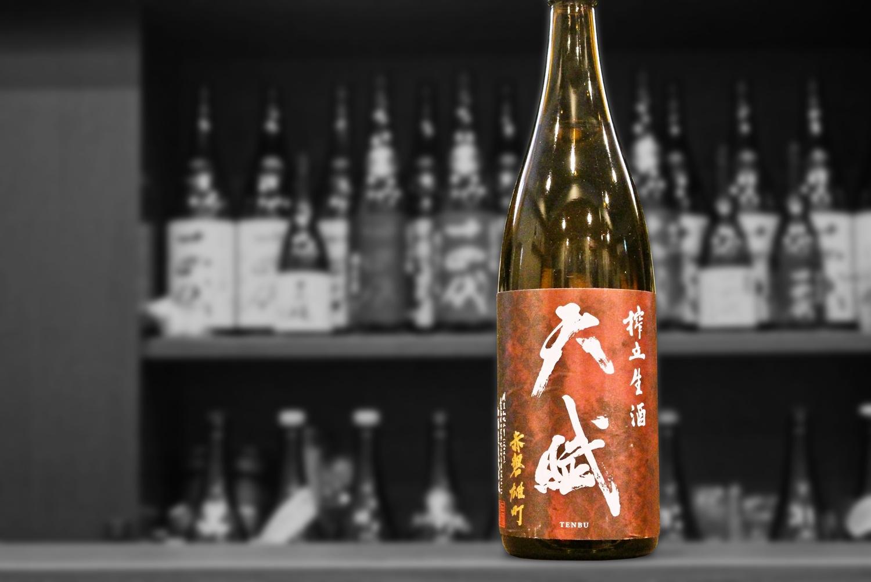 天賦純米吟醸赤磐雄町搾立生酒202103画像