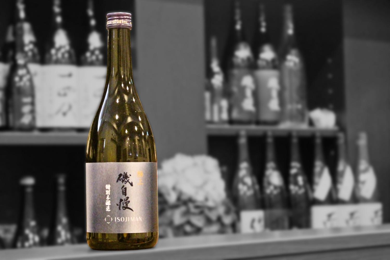 磯自慢特別本醸造極上202101-001