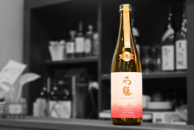 石鎚純米吟醸プリンセスミチコ202103画像