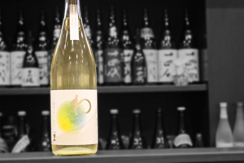 会津男山わ純米酒うすにごり生202102-001