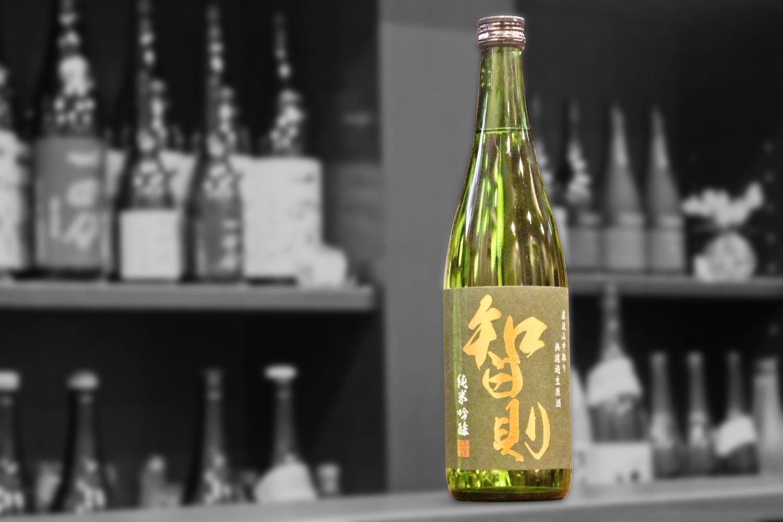 智則純米吟醸中取生原酒202104画像