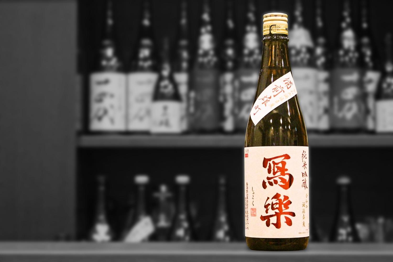 写楽純米吟醸備前雄町202104画像