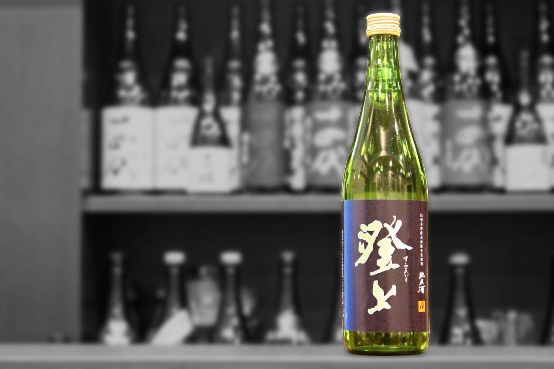 夜明け前澄上限定純米生原酒202104画像