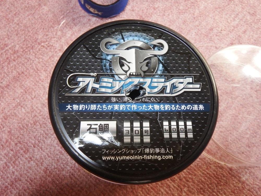 DSCF5008 - コピー
