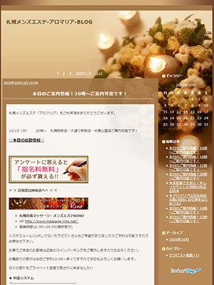 aroma-ria3.jpg