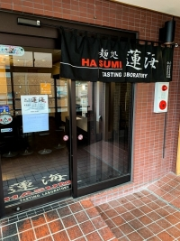 hasumi10.jpg