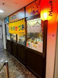 isonokazuo12.jpg