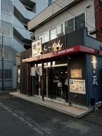 nagakura03.jpg