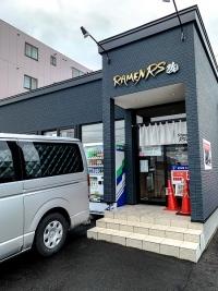 ramen_rs_kai04.jpg