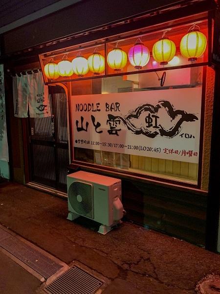 yamatokumo_niji-iroha02.jpg