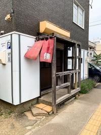 yoshi08.jpg