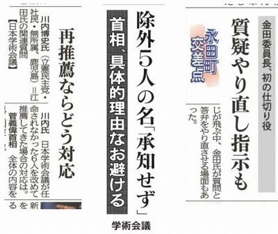 Taro-文書1_ページ_2