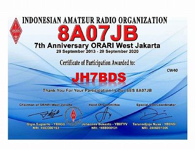 JH7BDS.jpg