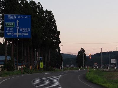 P8260372.jpg