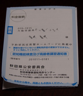 PA130369.jpg