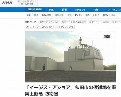 Screenshot_20-05-06_16-45-27.jpg