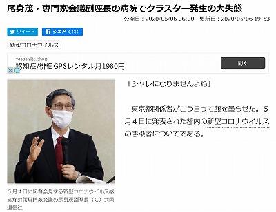 Screenshot_20-05-06_21-43-04.jpg
