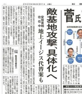Screenshot_20-09-01_22-16-24.jpg