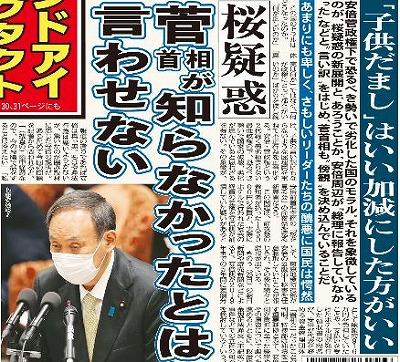 Screenshot_20-11-26_22-06-09.jpg