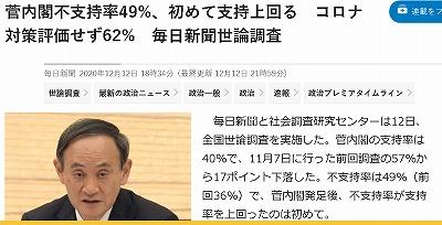 Screenshot_20-12-12_22-14-03.jpg