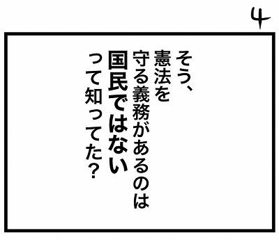 Screenshot_21-05-03_10-31-19.jpg