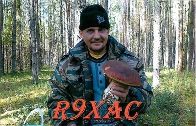 R9XAC (2)