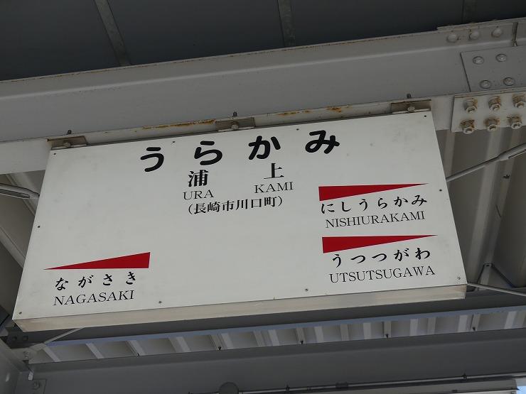 20200330A (18)