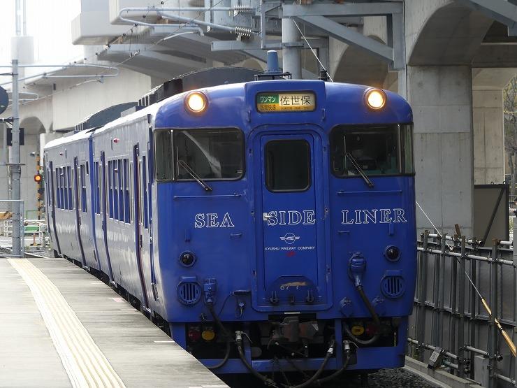 20200330A (16)