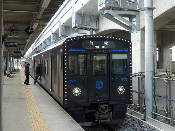 20200330A (19)