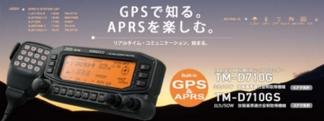 TM-D710Gホームページ画像