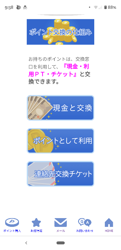 16042029400.png