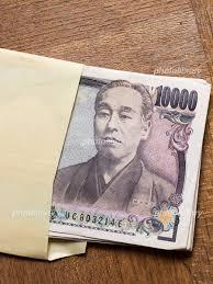 封筒と1万円