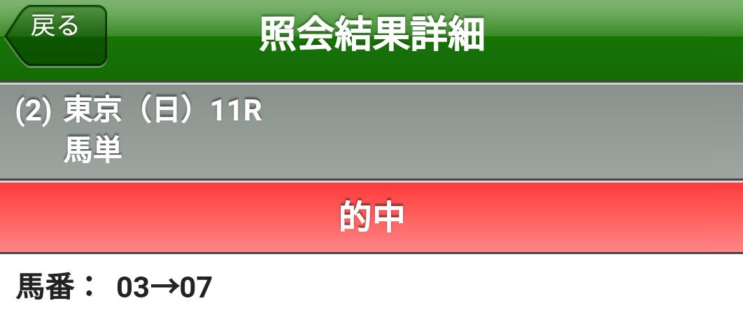 変更Screenshot_20200426-155546
