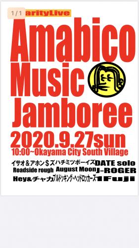 2020/9/27 [Sun] Amabico Music Jamboree