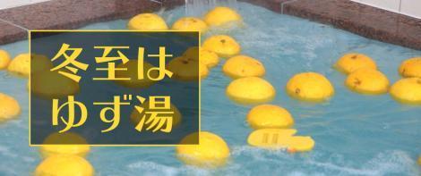 bn_yuzuyu9_convert_20200909015055.jpg