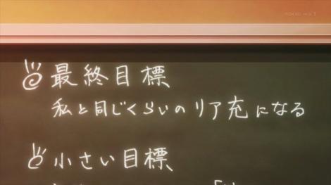 tomosaki-01_convert_20210119022849.jpg